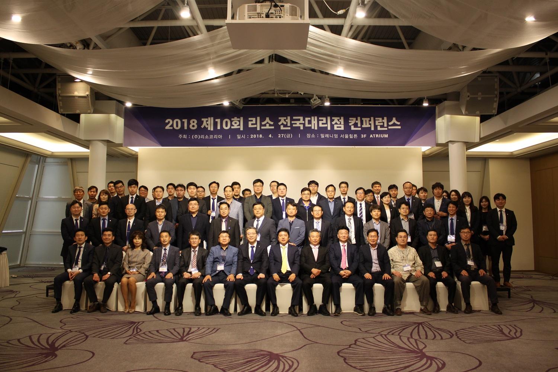 2018 대리점 컨퍼런스s.jpg